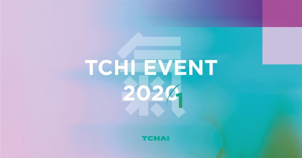 postponed TCHI Event 2021