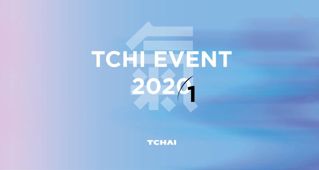 tchi event tchai 2021